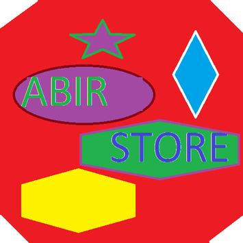 ABIR STORE screenshot 2