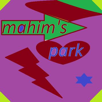 MAHIM'S PARK screenshot 3