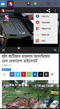 Channel S screenshot 4