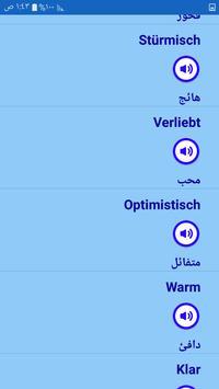 كل يوم جملة المانية screenshot 3
