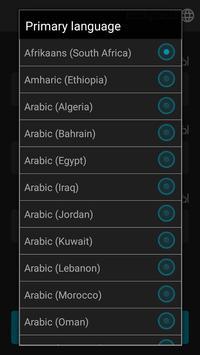 برنامج محول الصوت الي نص screenshot 6