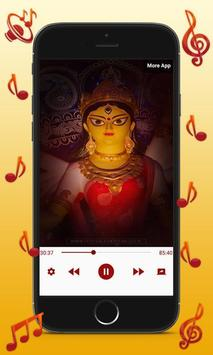 2020 Mahalaya Audio screenshot 3