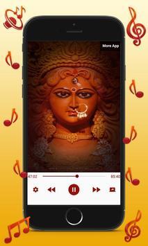 2020 Mahalaya Audio screenshot 10