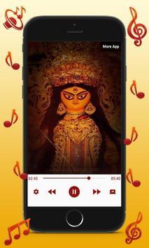 2020 Mahalaya Audio screenshot 11