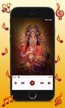 2020 Mahalaya Audio screenshot 1