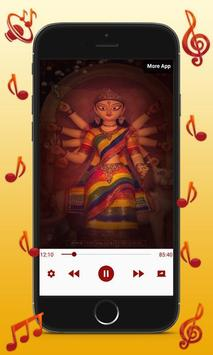 2020 Mahalaya Audio screenshot 2
