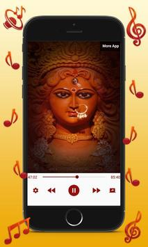 2020 Mahalaya Audio screenshot 4