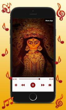 2020 Mahalaya Audio screenshot 5