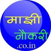 Majhinaukri Free Job Alerts. icon