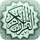 القرآن كامل بدون انترنت- تجويد-APK