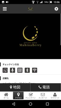 private salon MahinaBerry screenshot 3