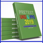 Soal Pretest UKG dan PPG 2019 icon