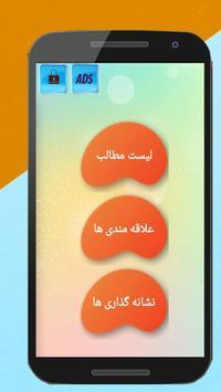 کتاب ایران پیش از تاریخ screenshot 1
