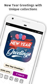 New year greetings poster