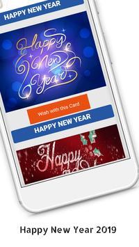 New year greetings screenshot 16