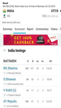 LIVE SCORE CRICKET REALTIME screenshot 2