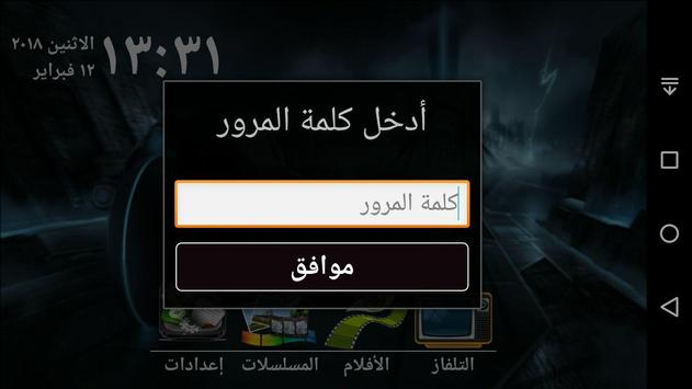MAJESTICTV screenshot 2