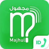 Majhul: number search for unknown caller ID icon