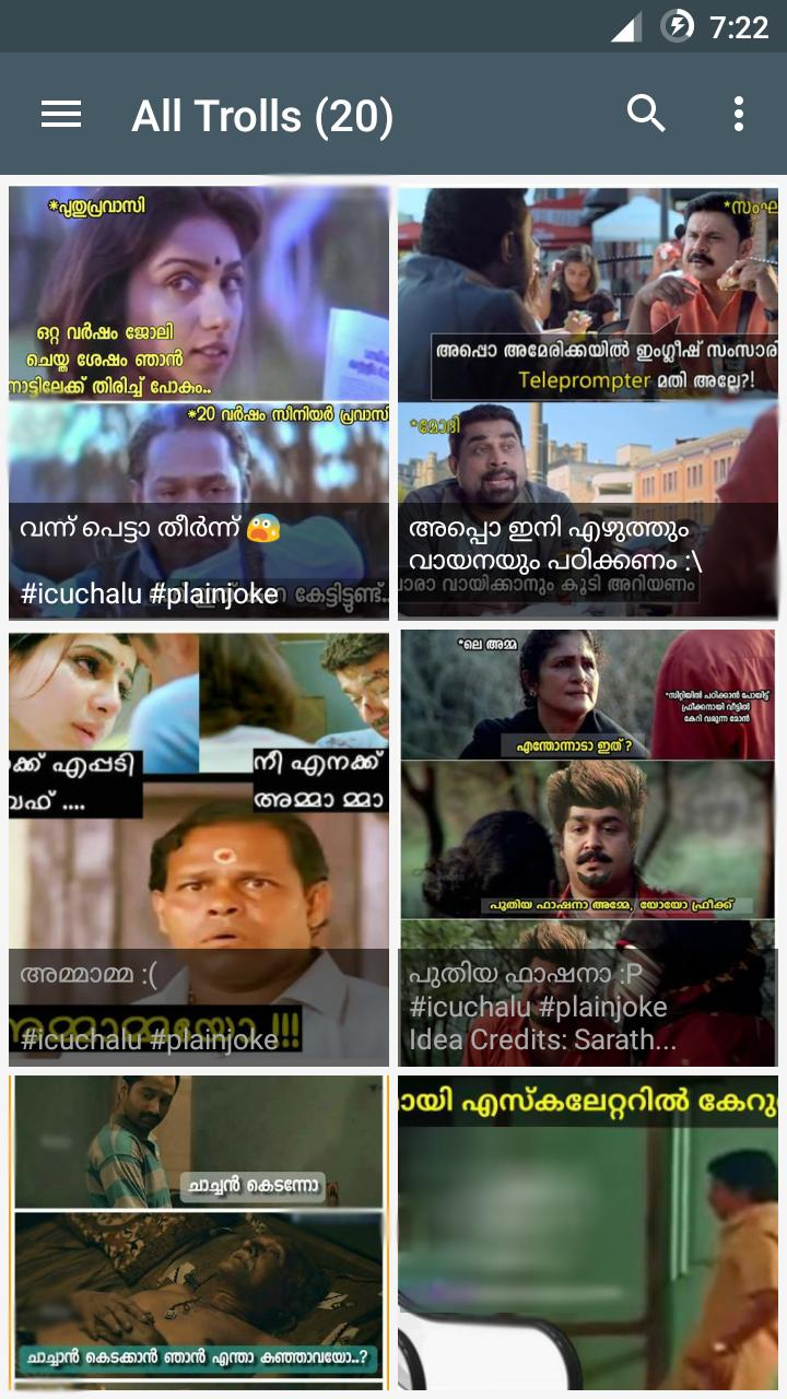 Troll Malayalam for Android - APK Download