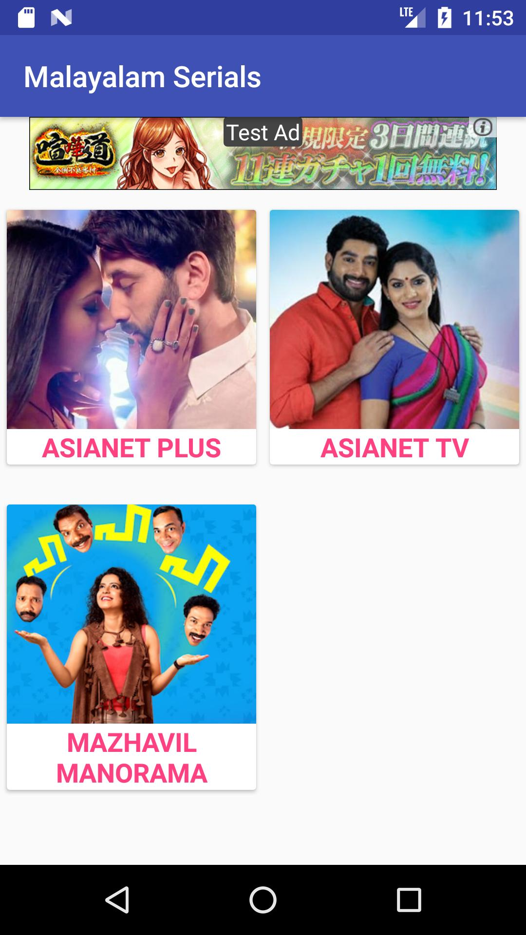 Malayalam TV Serials for Android - APK Download