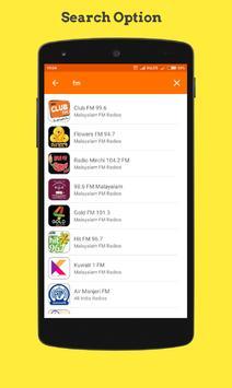 Malayalam Radio screenshot 5