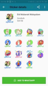 Malayalam Stickers screenshot 2
