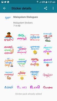 Malayalam Stickers screenshot 6