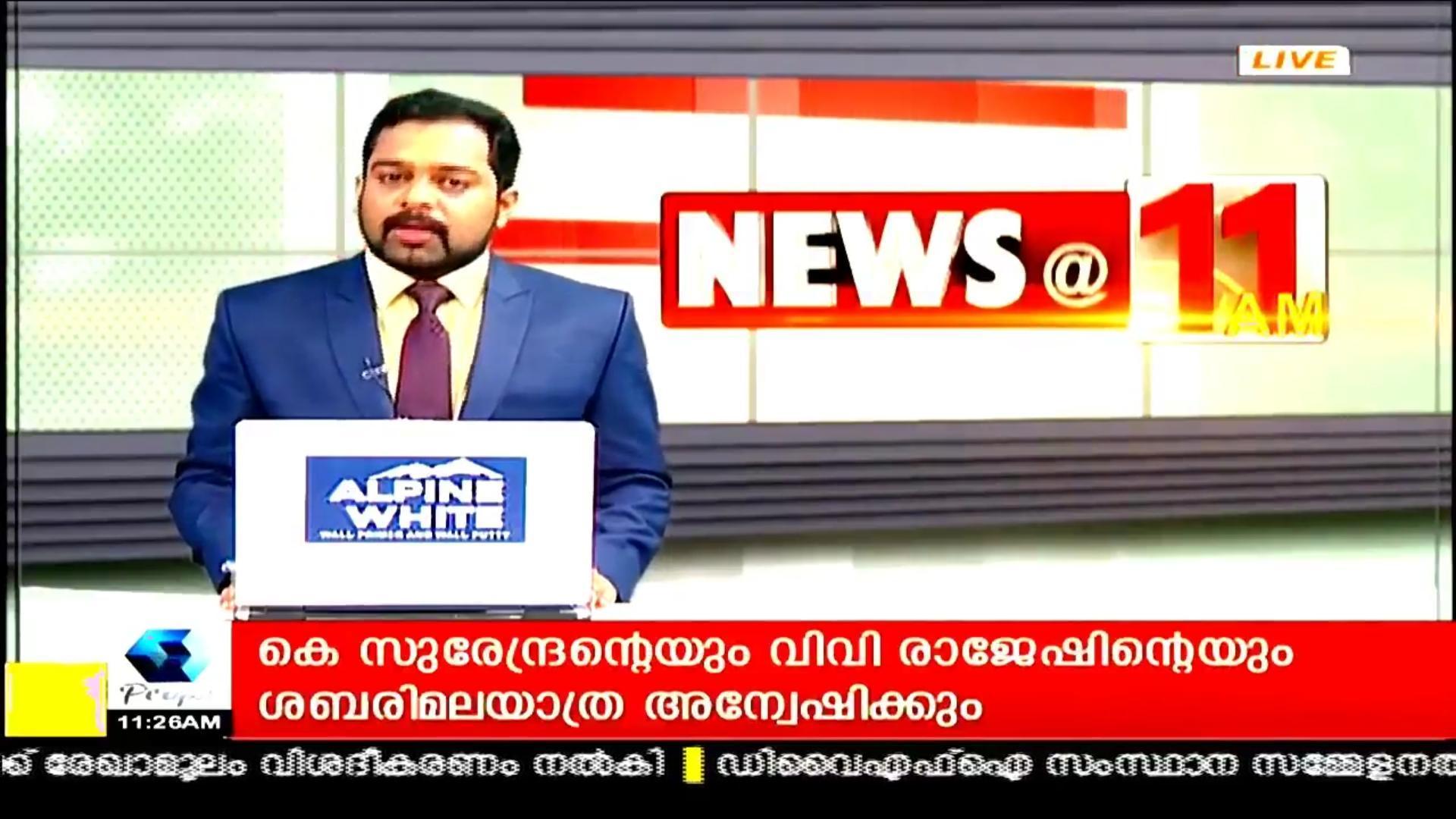 MANORAMA,MEDIA1,NEWS18,MATHRUBHUMI,ASIANET,KAIRALI for