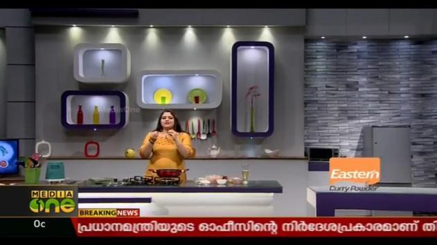 MANORAMA,MEDIA1,NEWS18,MATHRUBHUMI,ASIANET,KAIRALI screenshot 7