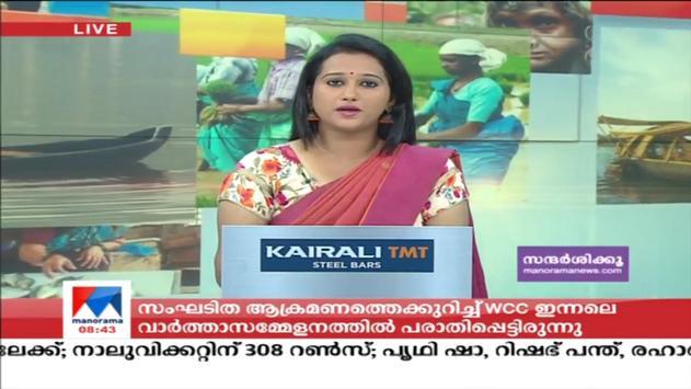MANORAMA,MEDIA1,NEWS18,MATHRUBHUMI,ASIANET,KAIRALI poster