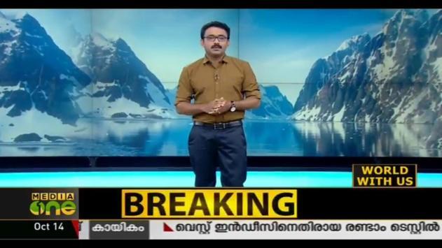 MANORAMA,MEDIA1,NEWS18,MATHRUBHUMI,ASIANET,KAIRALI screenshot 1
