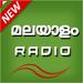 Malayalam Fm Radio
