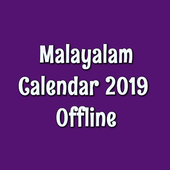 Malayalam Smart Calendar 2019 - Offline icon