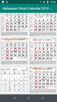 Malayalam Smart Calendar 2019 - Offline screenshot 3