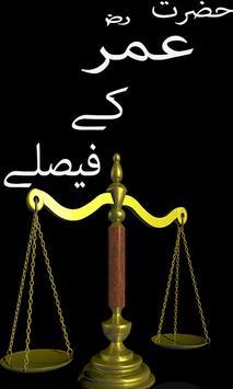 Hazrat Umar Kay Faislay poster