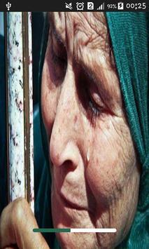 قصيدة عن الام أبكت من لم يبكي poster