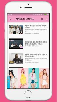 Mamamoo Offline - KPop 마마무A for Android - APK Download