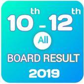 10th 12th Board Exam Result 2019 All India icon