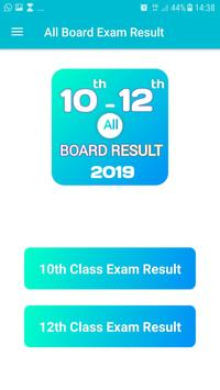 10th 12th Board Exam Result 2019 All India poster