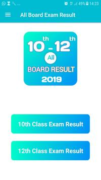 10th 12th Board Exam Result 2019 All India screenshot 5
