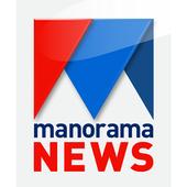 Manorama TV icon