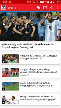 Manorama TV screenshot 2