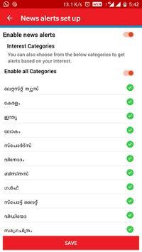 Manorama TV screenshot 5