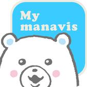 Myマナビス icon