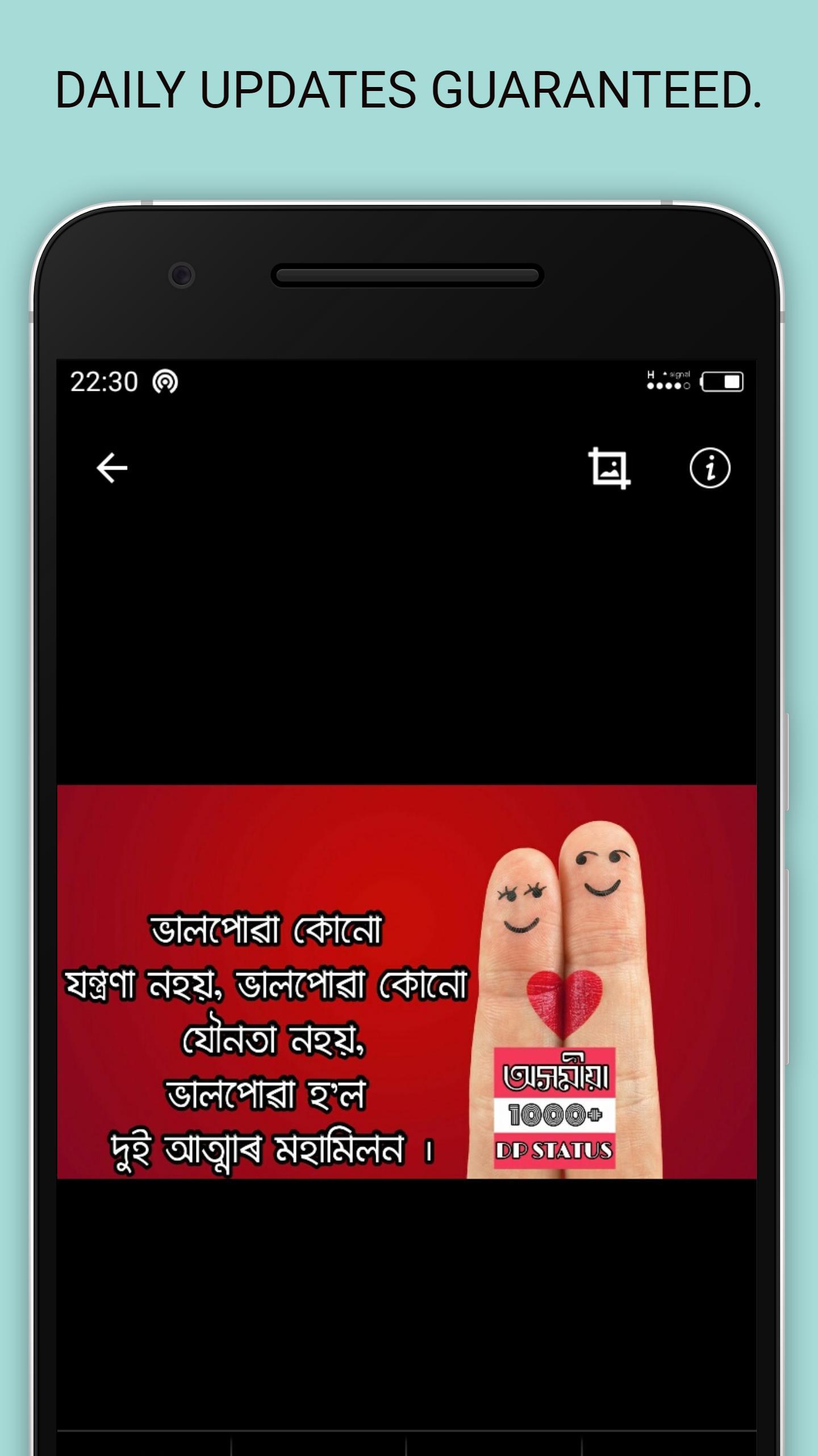 Assamese Status 2019, Assamese DP, Images, Quotes  for