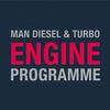 Engine Programme アイコン