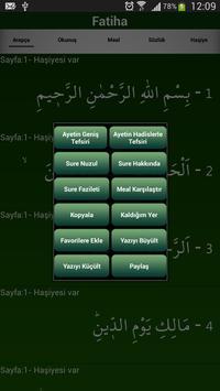 Holy Quran screenshot 5