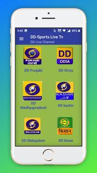 DD Live TV -(Sports) screenshot 2