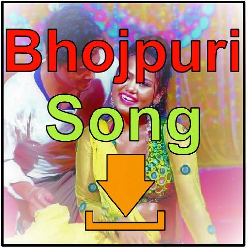 bhojpuri songs download mp3