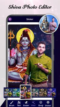 Shiva Photo Editor screenshot 2